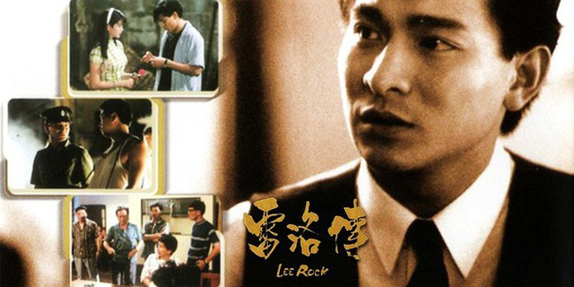 Nhân vật Thám trưởng Lôi Lạc của Lưu Đức Hoa trong bộ phim cùng tên năm 1992 được cho là lấy hình tượng từ Tăng Khởi Vinh