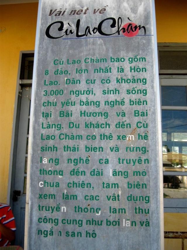 Những điểm đến ở Cù Lao Chàm mà du khách không nên bỏ qua - 1