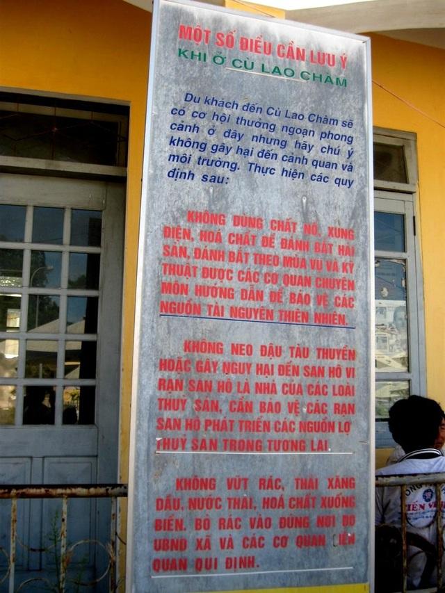 Thông tin về Cù Lao Chàm ở bến cảng