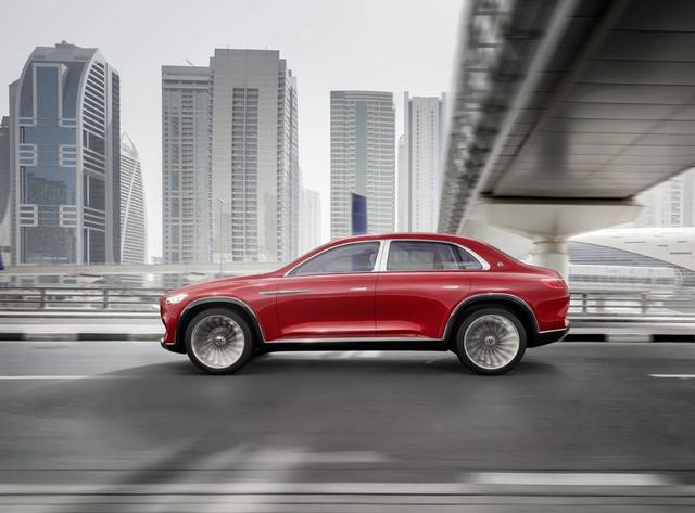 Diện kiến siêu SUV thương hiệu Mercedes-Maybach - 12