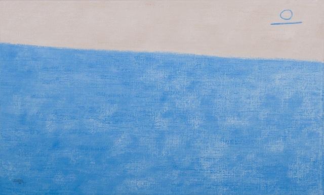 """Triển lãm """"Bóng và hình"""" của họa sĩ Lê Thiết Cương - 4"""