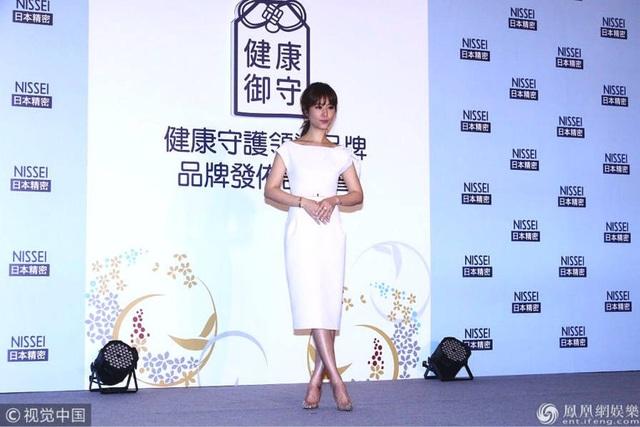 Lâm Tâm Như xấu hổ khi được nhiều người gọi là nữ thần sắc đẹp. Cô tự nhận mình không đẹp được như lời khen ngợi.