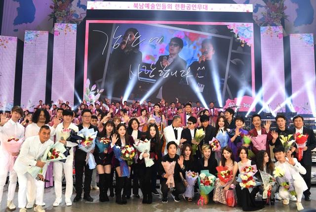 Các hoạt động giao lưu văn hóa, thể thao giữa Triều Tiên và Hàn Quốc diễn ra trước thềm cuộc gặp của nhà lãnh đạo Kim Jong-un và Tổng thống Moon Jae-in, dự kiến được tổ chức vào cuối tháng này. (Ảnh: Reuters)