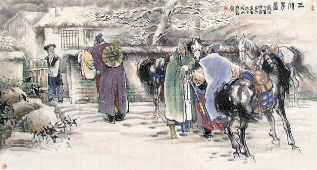 Lưu Bị 3 lần đến gặp Gia Cát Lượng: Câu chuyện điển hình cho sự nhẫn nại và lòng khiêm tốn, hạ mình đểthu phục nhân tâm. Ảnh: Three Kingdoms