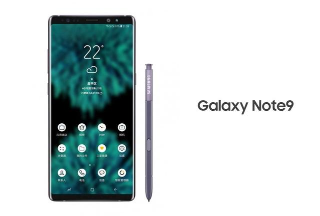 Hình ảnh rò rỉ được cho là thiết kế của dòng Galaxy Note 9 trong năm 2018.