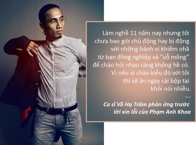 Xem thêm: Loạt sao Việt phẫn nộ trước lời xin lỗi đầy biện minh của Phạm Anh Khoa Quỹ Dân số LHQ tại Việt Nam gỡ toàn bộ hình ảnh Phạm Anh Khoa