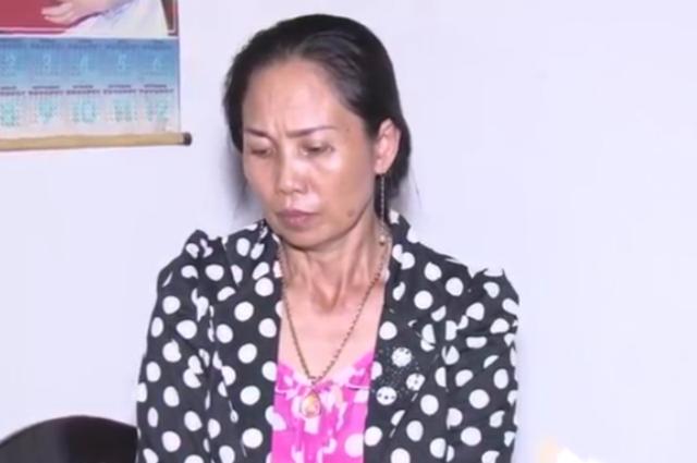 Đối tượng Phạm Thị Mai