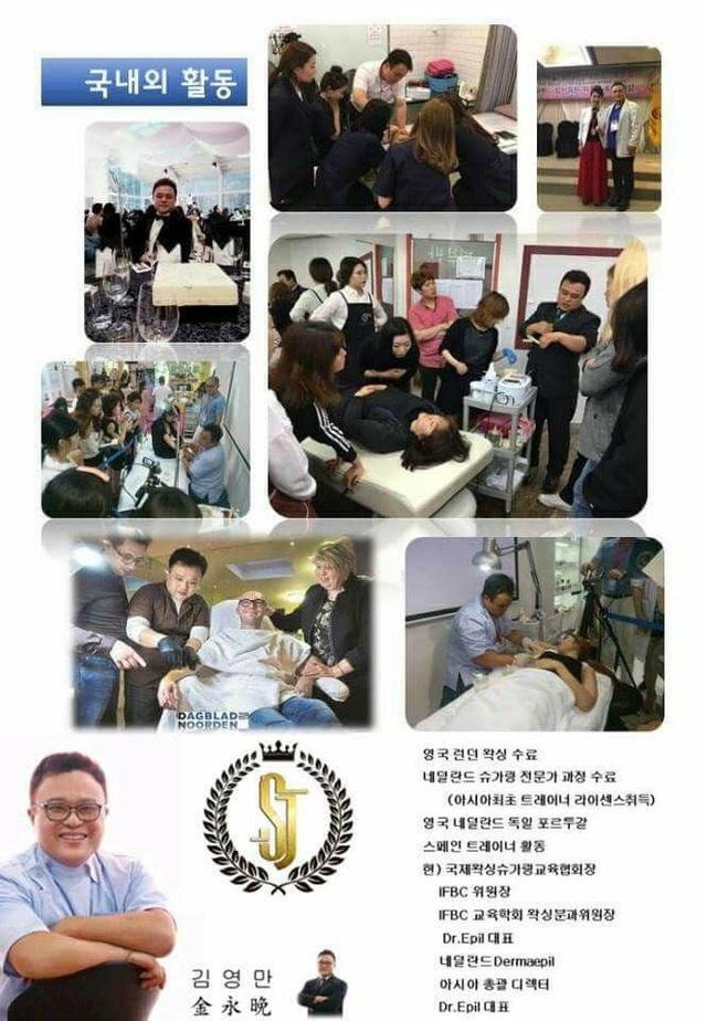 Học viện SJ Total Beauty tại Hàn Quốc