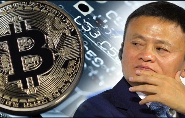 Jack Ma không đánh giá cao ứng dụng và khả năng thành công của Bitcoin, cũng như các đồng tiền ảo khác.