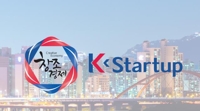 Cơ hội tham gia 6 tháng trải nghiệm môi trường startup tại Hàn Quốc - 1