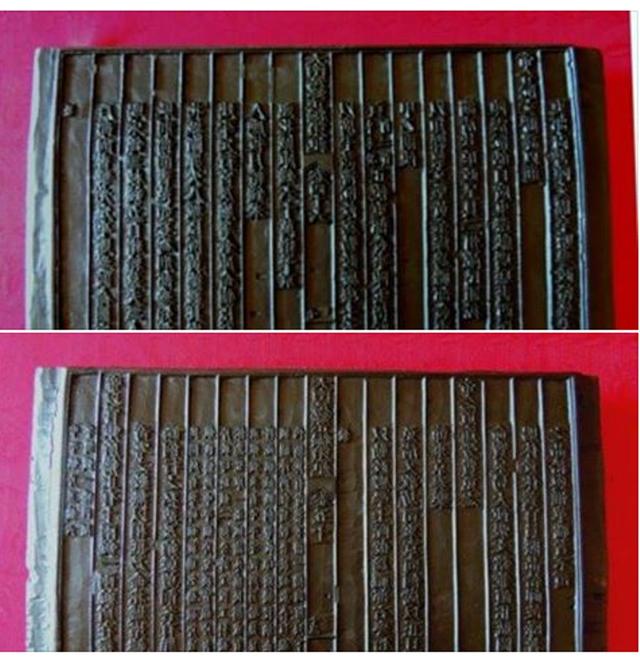 Hai phiên bản mộc bản quý về Đại thi hào Nguyễn Du
