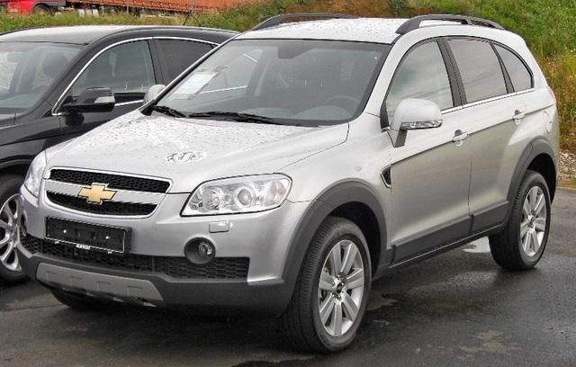 Chevrolet Captiva đời 2007 – 2008 đang được rao bán với giá dưới 300 triệu đồng.
