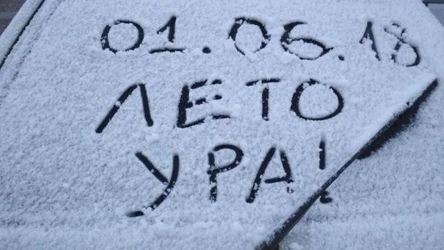 Tuyết rơi tại Naberezhnye Chelny (Ảnh: Twitter)