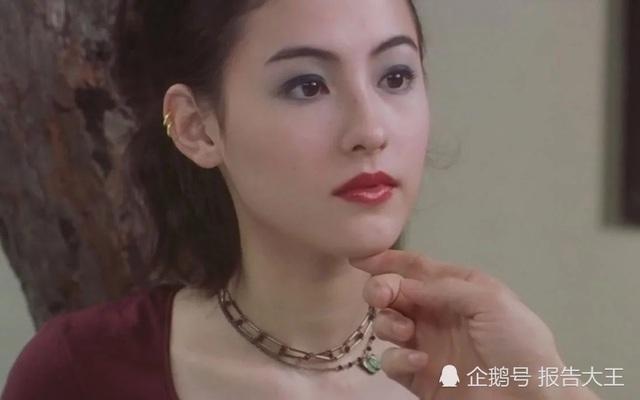18 tuổi, Trương Bá Chi lần đầu tiên bén duyên với điện ảnh trong bộ phim The King of Comedy của vua hài Châu Tinh Trì. Trong phim cô vào vai một cô gái làng chơi vô tình tìm được hạnh phúc và tình yêu cùng anh chàng nghệ sĩ thất nghiệp.