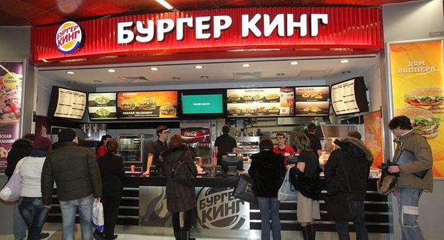 Một cửa hàng Burger King ở Nga (Ảnh: Sputnik)