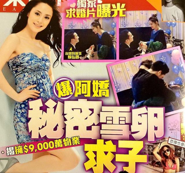 Cặp đôi đính hôn vào đầu năm 2018. Chồng của Chung Hân Đồng làm việc ngoài làng giải trí. Anh là một bác sĩ tại Đài Loang và kém người đẹp của nhóm Twins 5 tuổi. Sau những đau khổ về chuyện tình duyên trong quá khứ, Chung Hân Đồng hiện đang sống trong những ngày tháng đẹp và hạnh phúc nhất cuộc đời.