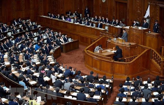 Hạ viện Nhật Bản. (Nguồn: AFP/TTXVN)