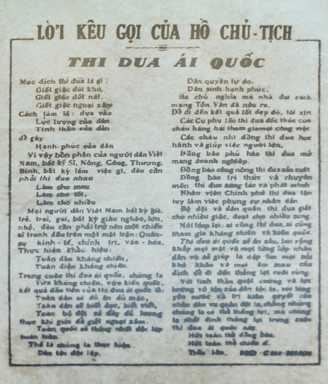 Lời kêu gọi thi đua ái quốc của Chủ tịch Hồ Chí Minh. Báo Cứu quốc ngày 11/6/1948.