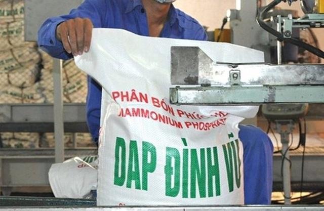 Nhà máy DAP số 1 - Hải Phòng đã có lãi trở lại trong năm 2017.
