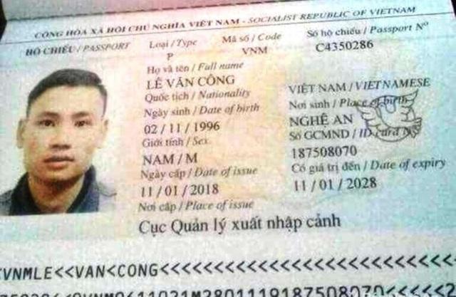 Chân dung anh Lê Văn Công.