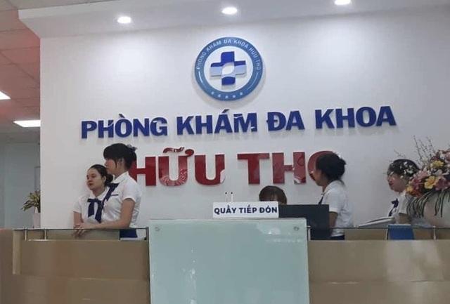Phòng khám đa khoa Hữu Thọ