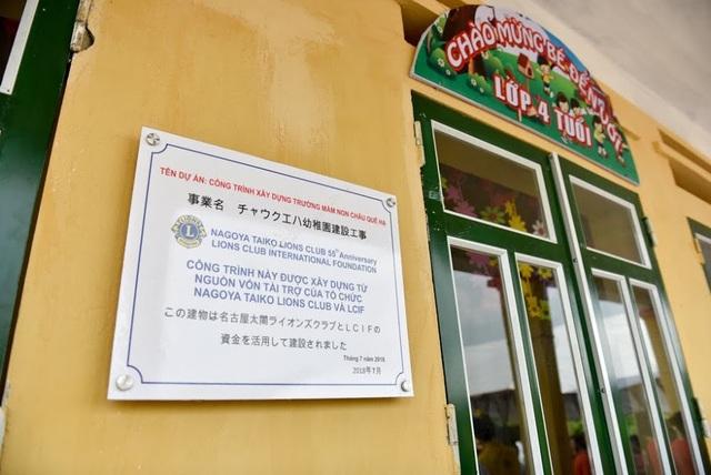 Khánh thành công trình phòng học Dân trí thứ 18 do Nagoya Taiko Lions Club tài trợ - 9