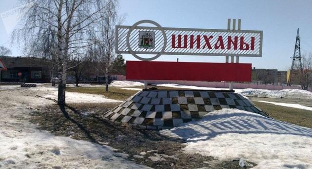 Thị trấn Shikhany (Ảnh: Sputnik)