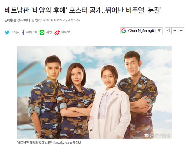 Tin tức về Hậu Duệ Mặt Trời bản Việt xuất hiện trên Star News.