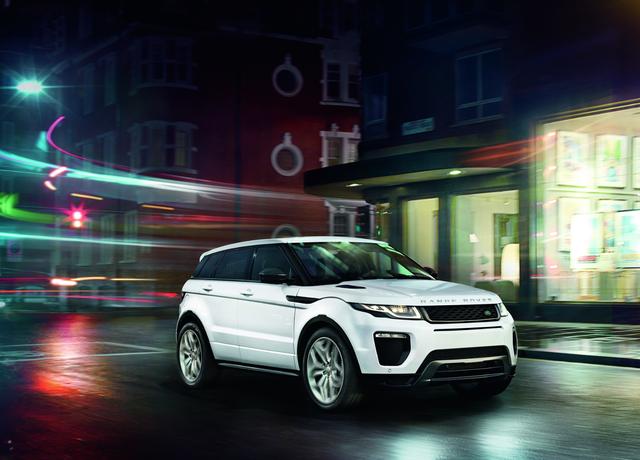 Tiết kiệm tới 110 triệu đồng khi mua xe Jaguar và Land Rover trong tháng 7 và 8 - 3