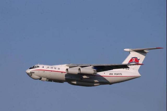 Máy bay Ilyushin IL-76 của Triều Tiên (Ảnh: EPA)