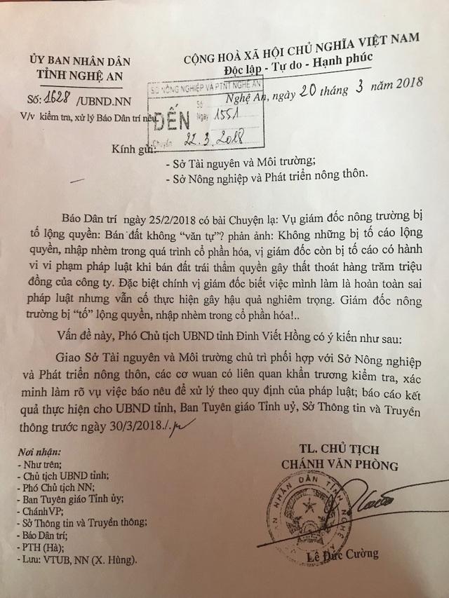UBND tỉnh Nghệ An cũng đã có văn bản số 1628/UBND.NN về việc kiểm tra, xử lý vấn đề báo điện tử Dân trí đã nêu. Văn bản này gửi đến Sở TN&MT Nghệ An, Sở NN&PTNN Nghệ An.