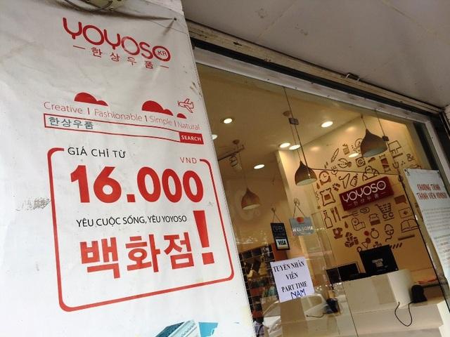 Những dòng chữ quảng cáo như thế này sẽ khiến nhiều người tiêu dùng lầm tưởng rằng đây là một cửa hàng mang thương hiệu Hàn Quốc