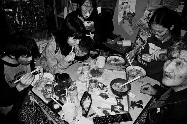 Bữa cơm tất niên đón năm mới.