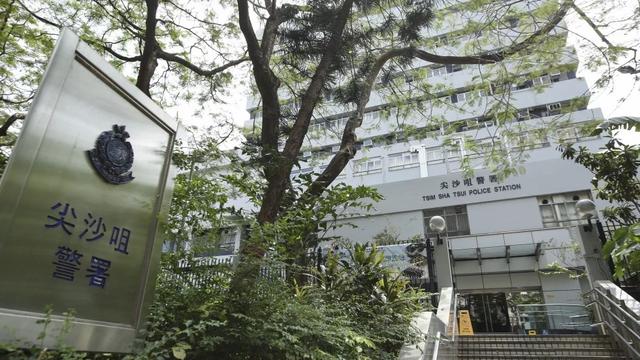 Đồn cảnh sát Tsim Sha Tsui, nơi nghi phạm đang bị giam giữ. (Nguồn: Edmond So)