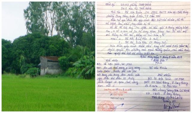 Căn nhà của vợ chồng chị Hồ Thị Quý được cất chơ vơ giữa cánh đồng