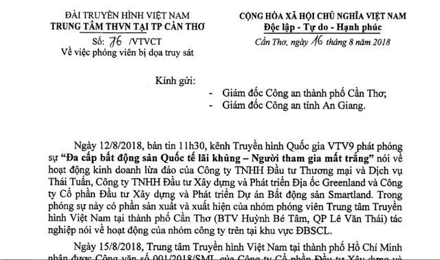 Công văn của Trung tâm THVN tại TP Cần Thơ gửi đến Giám đốc Công an TP Cần Thơ và Công an tỉnh An Giang