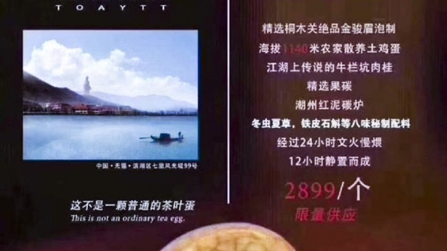 Quảng cáo trực tuyến của khách sạn về món trứng trà có giá 2.899 Nhân dân tệ/quả đã được chia sẻ rộng rãi. (Nguồn: Weibo)