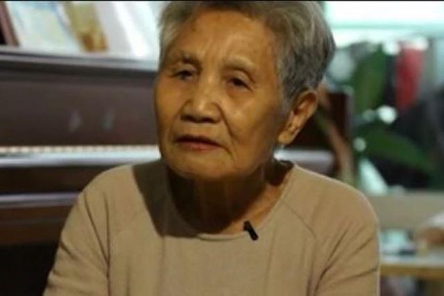 Bà Lee Keum-seom.