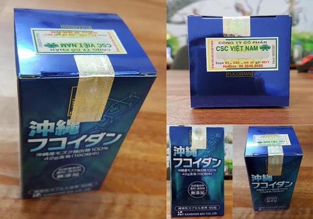 Trên bao bì Okinawa Fucoidan chính hãng có tem niêm phong 7 màu và tem nhận diện hàng chính hãng