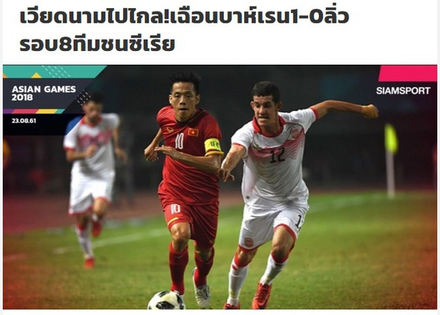 Tờ Siam Sport khen ngợi Olympic Việt Nam