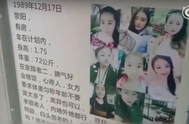 Thông tin của nhiều cô gái được dán trên xe của Yun...