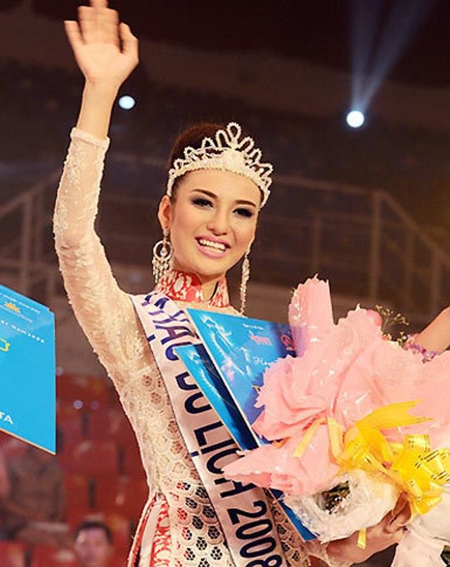 Trong đêm Chung kết tổ chức tại Nhà thi đấu Phan Đình Phùng thành phố Hồ Chí Minh, Hoa khôi ĐH Ngoại thương 2008 Phan Thị Ngọc Diễm đã xuất sắc vượt qua 35 người đẹp toàn quốc, đoạt vương miện cuộc thi Hoa hậu Du lịch Việt Nam cùng phần thưởng 100 triệu đồng.
