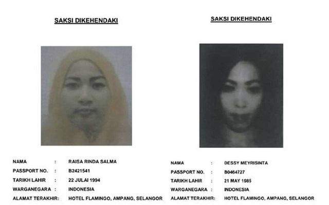 Hai người phụ nữ Indonesia được cho là nhân chứng mới trong nghi án công dân Triều Tiên bị sát hại tại Malaysia. (Ảnh: New Straits Times)