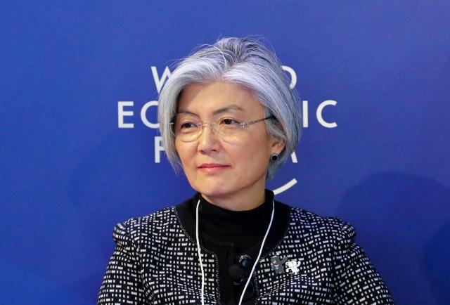 Ngoại trưởng Hàn Quốc Kang Kyung-hwa sẽ là một trong những khách mời đặc biệt tại sự kiện Korea Night tổ chức tại Hà Nội ngày 11/9 tới đây (Ảnh: Reuters)