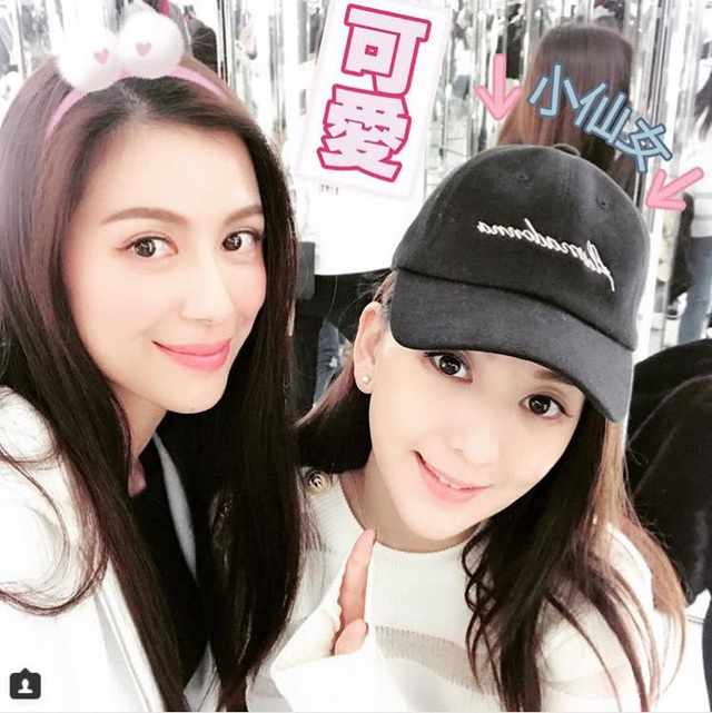 Fan Yang, năm nay 30 tuổi, từng là một người mẫu đến từ Thượng Hải, Trung Quốc trước khi quen biết và trở thành vợ của Quách Phú Thành, một trong những ngôi sao quyền lực và giàu có của Hồng Kong. Hai người tổ chức đám cưới vào năm 2017 sau chưa đầy 2 năm hò hẹn tìm hiểu.