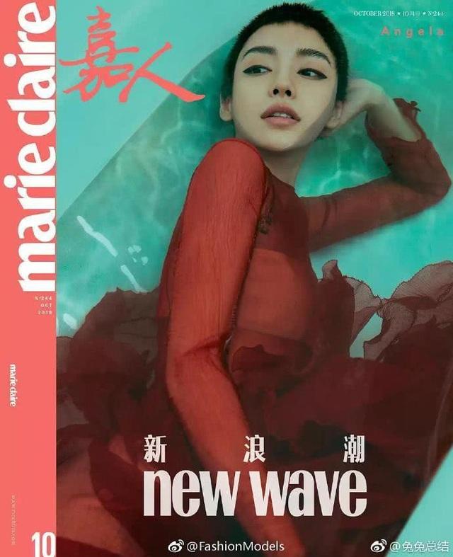 Bộ ảnh thời trang mới của Angelababy được thực hiện theo phong cách gợi cảm và cá tính.