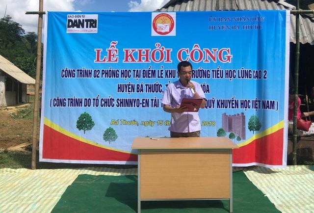 Ông Trịnh Văn Dũng, Phó chánh văn phòng UBND huyện Bá Thước là một trong những người tâm huyết với công trình phòng học tại bản Kịt