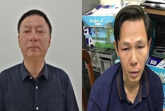 Lê Minh Tiến và Nguyễn Thanh Tùng