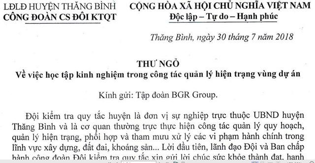 Thư ngỏ của Đội kiểm tra quy tắc huyện Thăng Bình xin doanh nghiệp hỗ trợ kinh phí để đi học tập kinh nghiệm