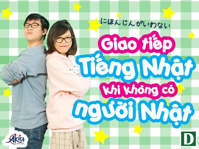 Học tiếng Nhật: Đi tìm phương pháp luyện giao tiếp khi không có bạn bè người Nhật - 1